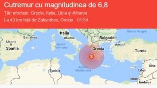 Cutremur puternic în Grecia, în această dimineață