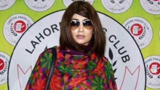 Vedetă pakistaneză, ucisă de fratele ei