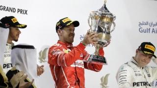 Vettel a câștigat Marele Premiu al Bahrainului