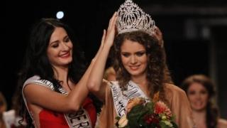Vezi cum poți să o alegi pe Miss Universe România 2017!