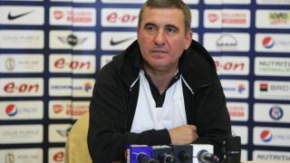 Victoria cu Dinamo, cadoul Viitorului pentru Gică Hagi