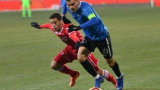 FC Viitorul, la golul cu numărul 300 în Liga 1