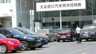 Volkswagen o arde electric în China