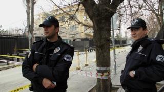 Zece persoane rănite de focuri de armă în Turcia