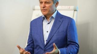 Premierul desemnat: Cerem refacerea coaliţiei în formula ei iniţială