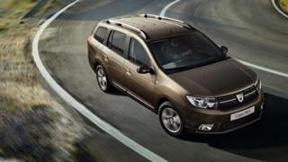 Dacia se vinde și online!