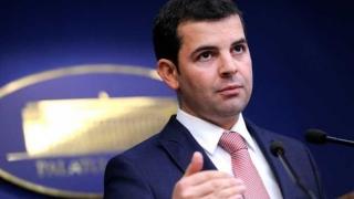 Daniel Constantin a depus actele pentru un nou partid, Pro România