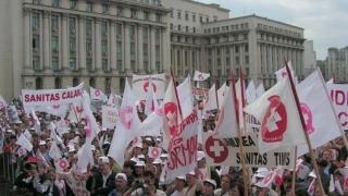 """De ce să semnezi petiția """"Sanitas"""" pentru DECLANȘAREA GREVEI GENERALE!"""