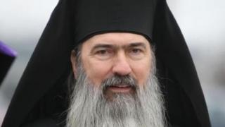 Sentinţă amânată în dosarul arhiepiscopului Tomisului