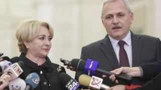Legile Justiţiei şi modificările la codurile penale, adoptate până la finalul actualei sesiuni parlamentare