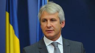 DEMISIA imediată a ministrului Finanţelor Publice!