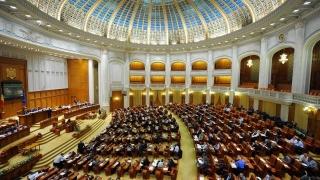 Trei deputați PSD au demisionat