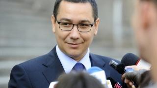 """Victor Ponta, la secţia de poliţie: """"Astăzi o să scriu despre dosar"""""""