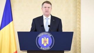 SRI a informat ANI despre Klaus Iohannis