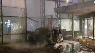 Atac asupra unor sedii de presă în Olanda. Poliția confirmă că atacul a fost intenționat