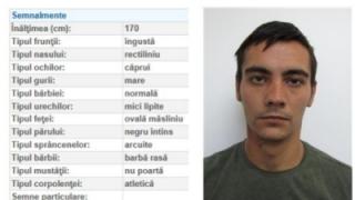 Puşcăriaşul evadat la Constanţa a fost prins