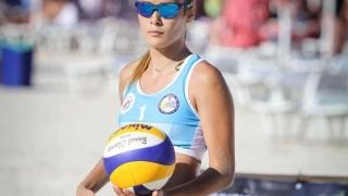 Constănţeanca Diana Milea va participa la CE de volei pe plajă pentru junioare