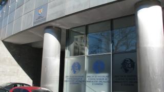 Șefi din cadrul  Regiei pentru Activități Nucleare, acuzați de delapidare
