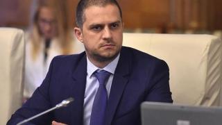Dimensiunea turistică a preluării președinției Consiliului UE de către România