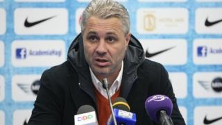 Dinamo nu a avut noroc pe Arena Naţională