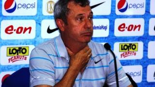 Dinamo nu s-a putut impune la Tg. Mureş