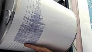 Cutremur în Vrancea. Din nou!