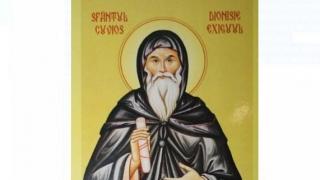 Hram la mănăstirea ''Sfinții Dionisie Exiguul și Efrem cel Nou''
