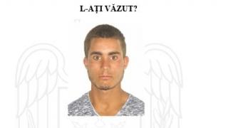 A dispărut un tânăr! Poliția cere sprijinul populației