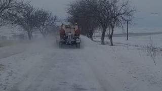 DRDP Constanta, 7 ianuarie 2019: Raport privind starea drumurilor, ora  12:00