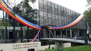 Procurorii anticorupţie au descins la sediul FRF