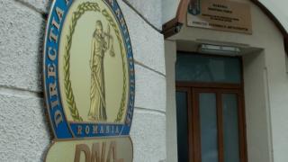Procurorul DNA Ana Dana și abuzurile în cazul Strutinsky