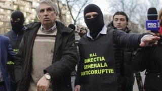 Procurorii au pus sechestru pe averea medicului Gheorghe Burnei