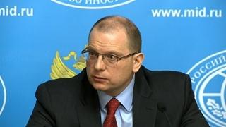 MAE rus: Sancţiunile impuse de Statele Unite vor afecta relaţiile cu Rusia
