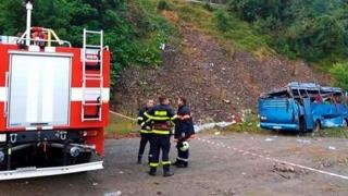 Doliu naţional în Bulgaria! Cel puţin 16 morţi într-o tragedie rutieră