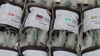 URGENT! Veniți sâmbătă, 31 martie, să donați sânge!