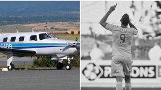 Donații de peste 300.000 de euro pentru căutarea avionului în care se afla Sala