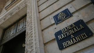 Consiliul de Administrație al BNR dorește o întâlnire cu premierul Mihai Tudose