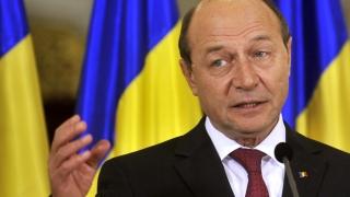 """S-a redeschis urmărirea penală în dosarul """"Flora"""" pentru Traian Băsescu"""