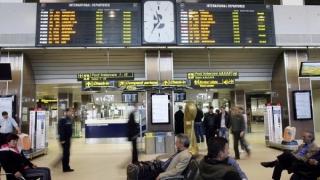 Dosar penal după ce zeci de pasageri au intrat în țară fără control