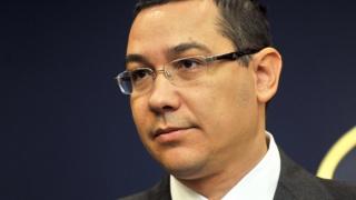 Dosarul Turceni - Rovinari, al fostului premier Victor Ponta, ajunge la CCR