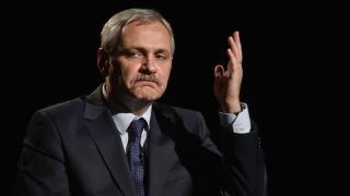 Deputatul Cătălin Rădulescu ar putea fi suspendat din PSD