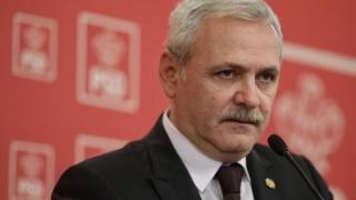 Instanţa supremă a respins contestaţia în anulare a lui Liviu Dragnea