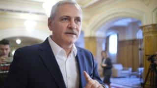 Dragnea anunţă că fiecare gospodărie din Moldova va primi câte 20.000 de lei