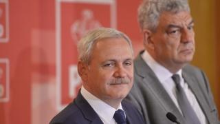 Conducere PSD se reunește pentru stabilirea calendarului de adoptare a legilor Justiției
