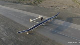 Ce dimensiune are cea mai mare dronă din lume