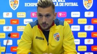 Tineretul României, amical important cu Belgia