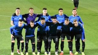 Joi se pun în vânzare biletele pentru partida FC Viitorul - Dinamo