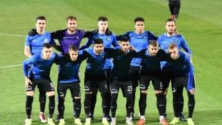 FC Viitorul a aflat când va juca în sferturile Cupei României la fotbal