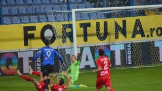 LPF a anunţat amânarea meciurilor echipelor U. Craiova, CFR şi Dinamo