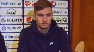 Viitorul are cinci jucători convocați la tineret pentru stagiul din Spania